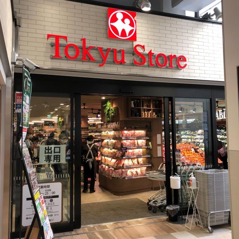 東急ストア綱島駅前店